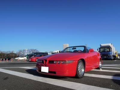 Hakone Touring RZ 3