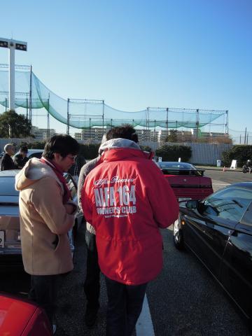 Hakone Touring 164OC 1