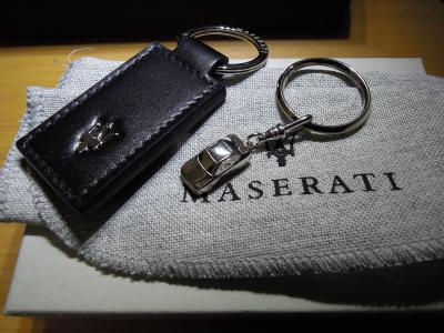 Maserati Key Chain Female