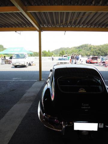 Jaguar E Type 1