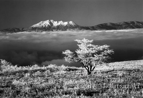 雲上の御嶽