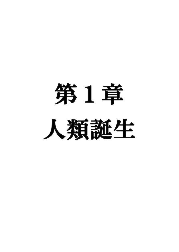 1-0.jpg