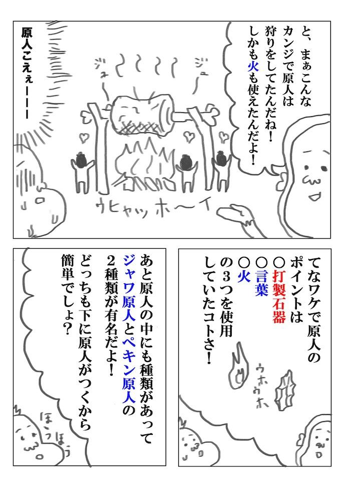 1-11.jpg