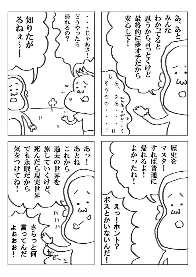 p16.jpg