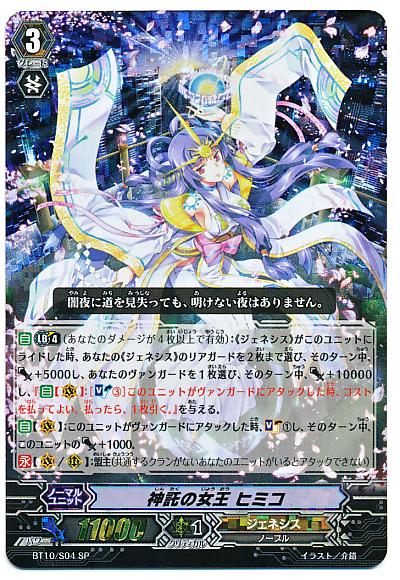 card100011519_1.jpg