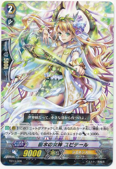 card100015062_1.jpg