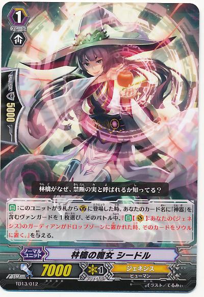 card100015068_1.jpg