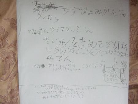 s_1308200390.jpg