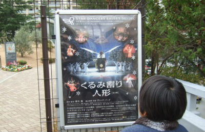 stardancers.jpg