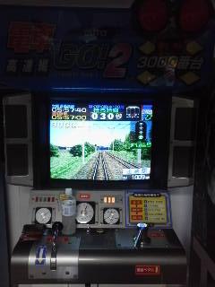 P1000039_20111018222907.jpg