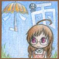 小雨アイコン