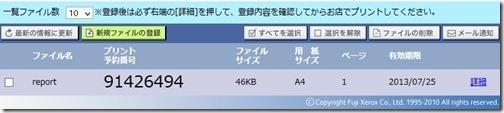 2013_07_23_image532