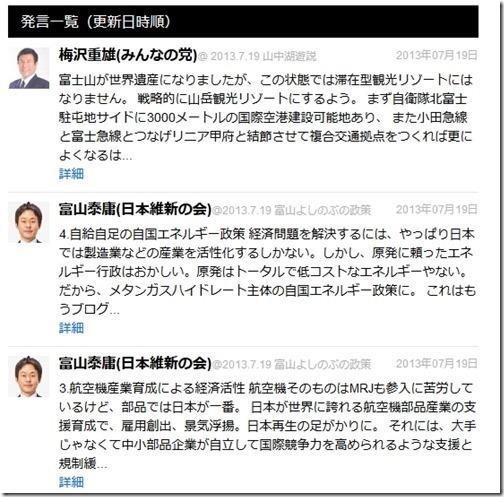 2013_08_03_image539