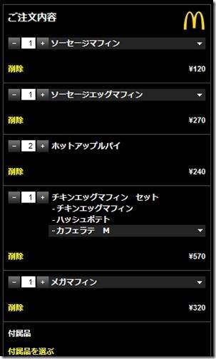 2013_08_29_image565