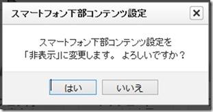 2013_08_31_image546