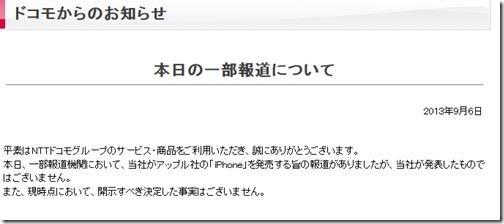 2013_09_06_image547