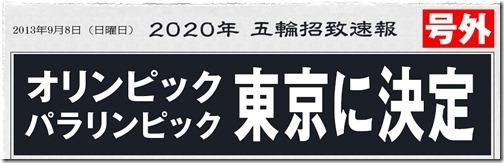 2013_09_08_image561