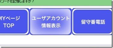 2013_09_11_image566