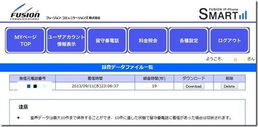 2013_09_11_image567