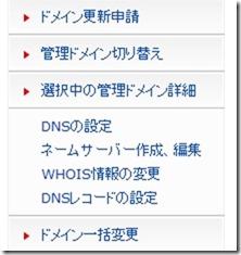 2013_09_12_image568