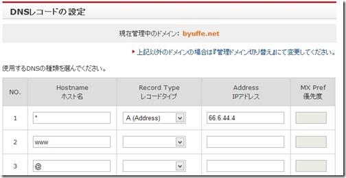 2013_09_12_image570