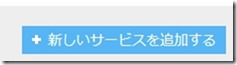 2013_09_17_image584