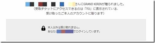 2013_10_26_image589