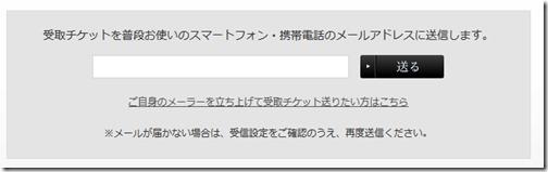 2013_10_26_image590
