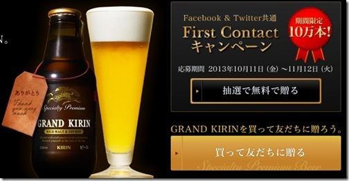 2013_10_26_image594