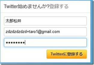 2013_10_26_image595