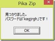 2013_12_07_image631