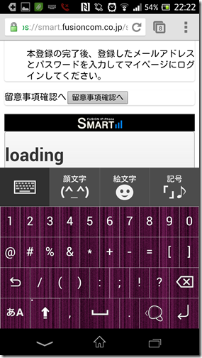 Screenshot_2013-09-11-22-22-05