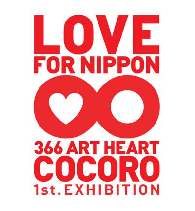 L_F_N_COCORO.jpg