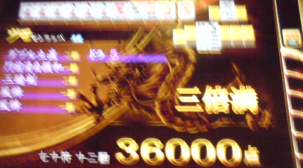 20100722101058.jpg