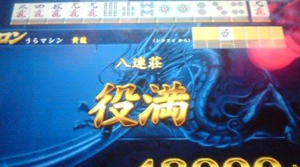 20100813173351.jpg