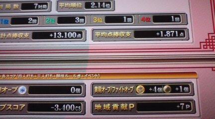 20101123122146.jpg