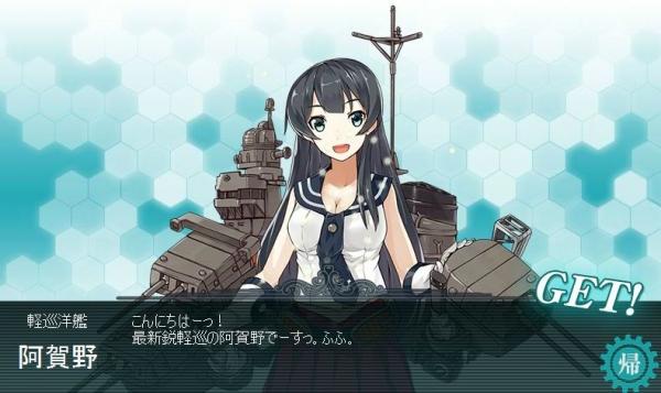 四桁突っ込んで軽巡洋艦とは