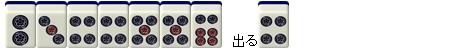 2014y12m09d_212810107.jpg