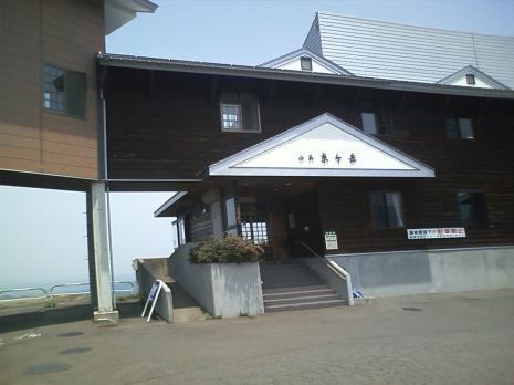 山荘京ヶ岳