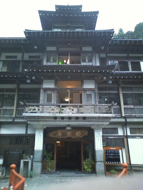銀山温泉能登屋旅館