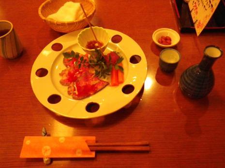 龍の湯 夕食
