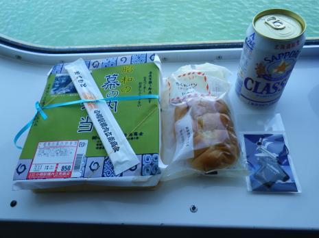 小樽駅の駅弁 ちくわパン サッポロクラシック