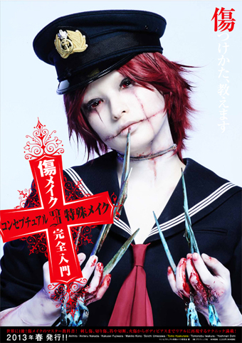 poster_朋マチルダ