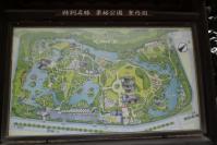 栗林公園 案内図