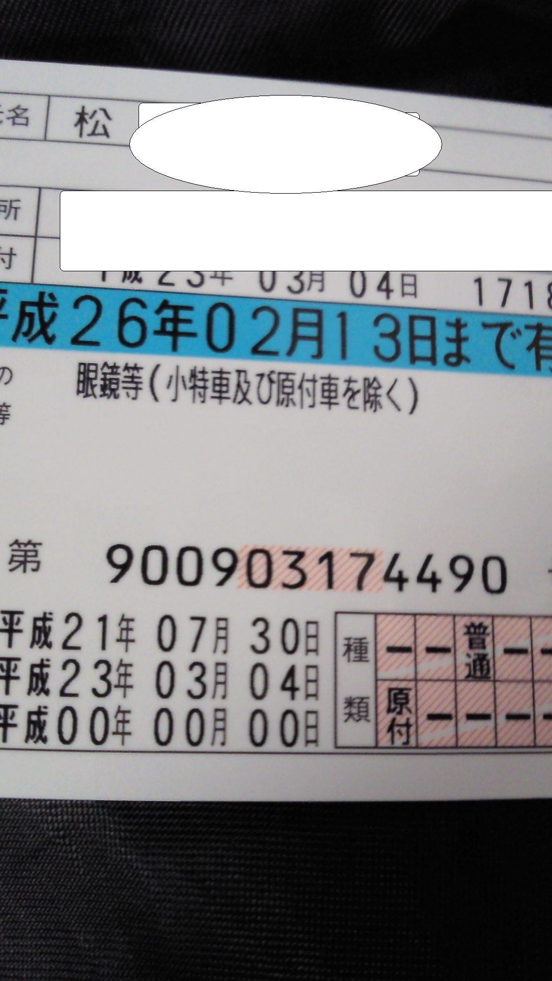 201103041959000.jpg