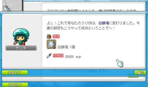 Maple110303_122643.jpg