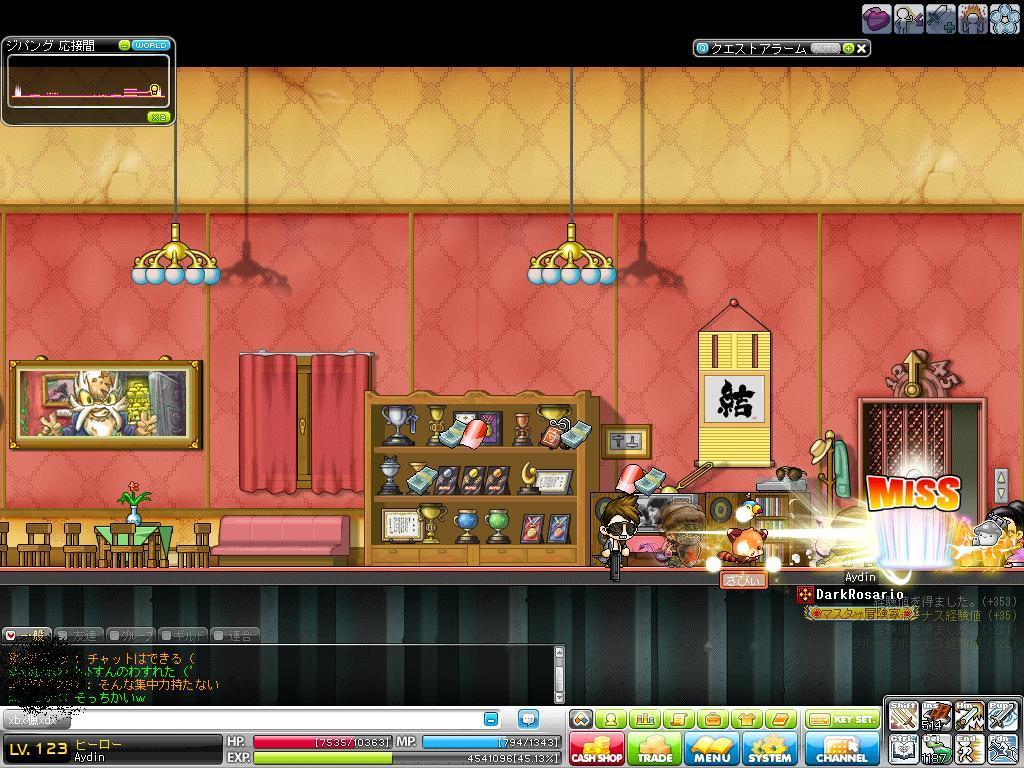 Maple110305_200640.jpg