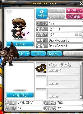 Maple110313_105912.jpg