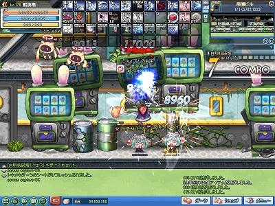 2013_09_18_22_28_28_000.jpg