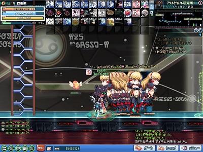 2013_09_19_20_18_27_000.jpg